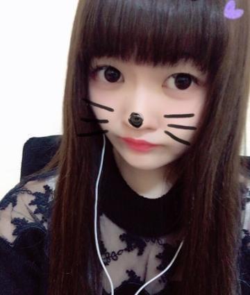 「♡ 出勤 ♡」11/19(日) 12:52 | みくの写メ・風俗動画