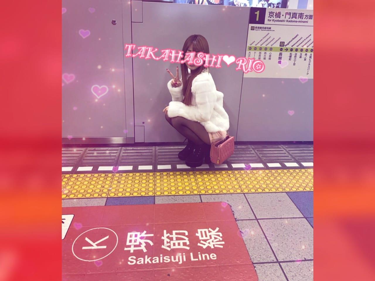 「おはよ〜〜♪」11/19(日) 12:58 | 高橋 りおの写メ・風俗動画