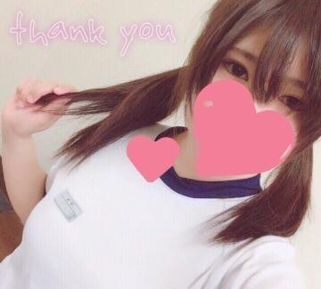 「お礼(*´꒳`*)ワイン」11/19(日) 13:55   モカの写メ・風俗動画