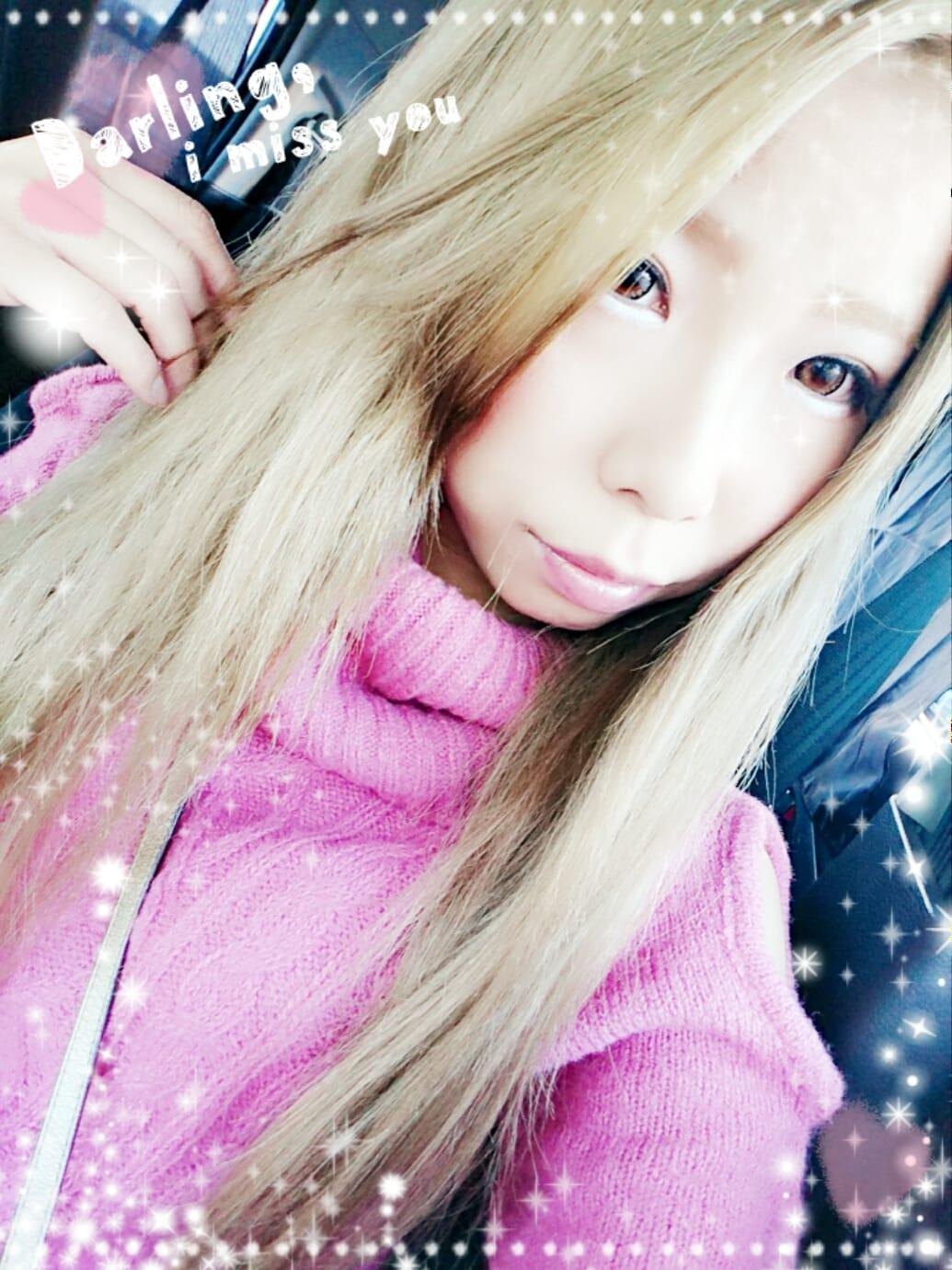 Sizuka(しずか)「おはようございます!」11/19(日) 15:31 | Sizuka(しずか)の写メ・風俗動画