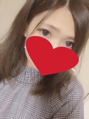 みく 笑顔の虜ピュアガール「出勤♡」11/19(日) 19:12 | みく 笑顔の虜ピュアガールの写メ・風俗動画