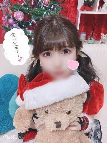 「? おはよう」12/15(火) 09:48 | こいの写メ・風俗動画