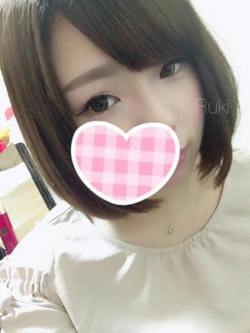 るき 癒し系HカップGIRL「満足じゃ♡」11/19(日) 21:00 | るき 癒し系HカップGIRLの写メ・風俗動画