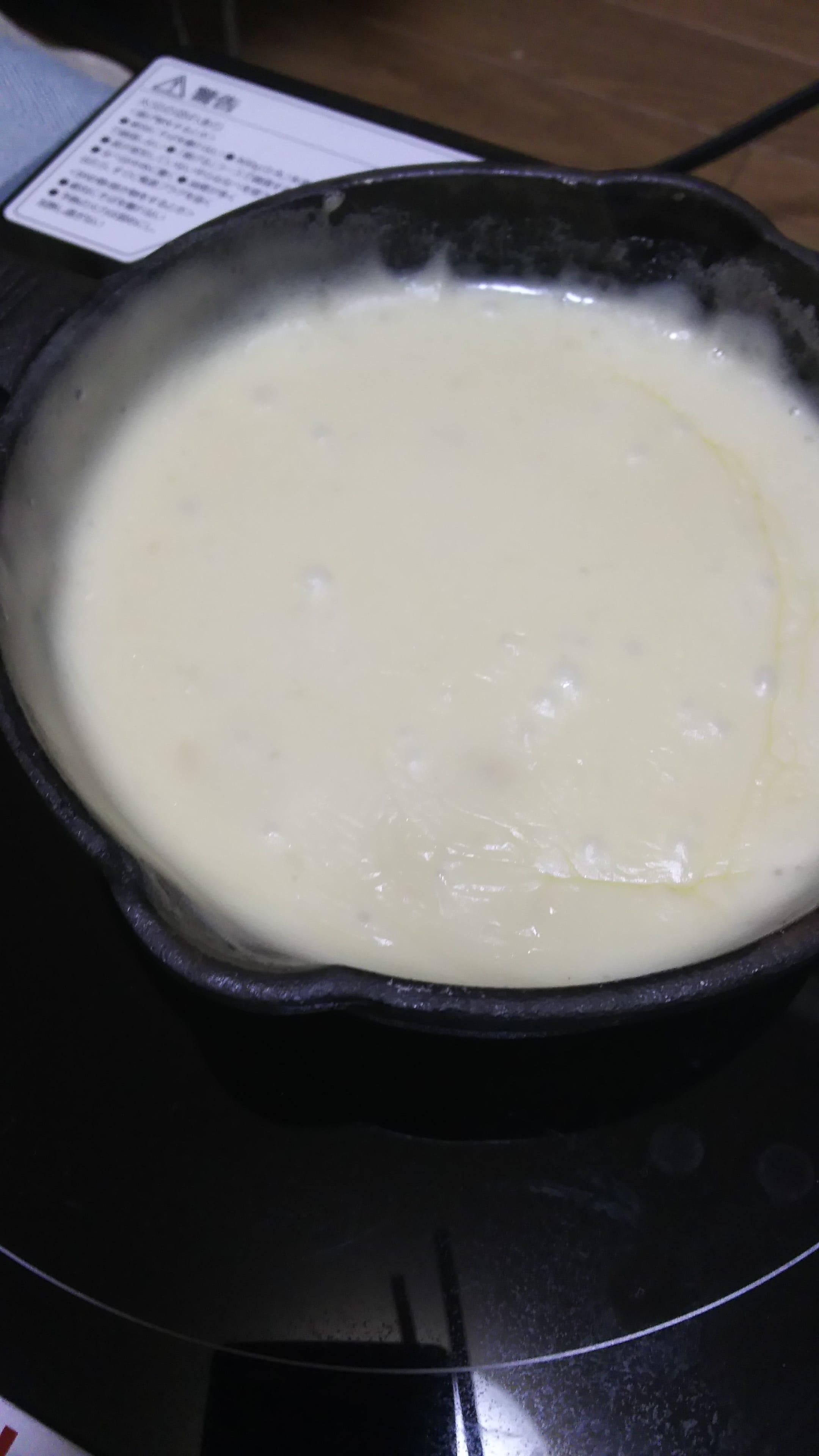 あおい「チーズなお兄さんへ!」11/19(日) 21:09 | あおいの写メ・風俗動画