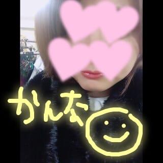 小野 かんな「ありがとう♡」11/19(日) 21:44 | 小野 かんなの写メ・風俗動画