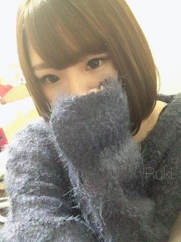 るき 癒し系HカップGIRL「> お礼♡」11/19(日) 22:12 | るき 癒し系HカップGIRLの写メ・風俗動画