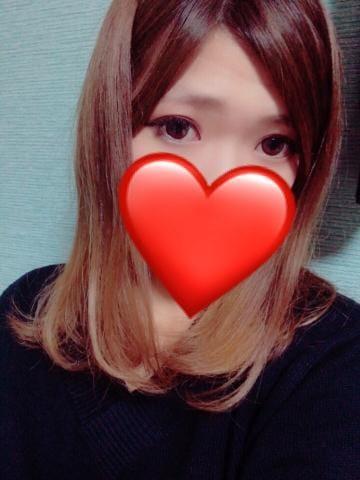 みく 笑顔の虜ピュアガール「おれい♡」11/19(日) 22:30 | みく 笑顔の虜ピュアガールの写メ・風俗動画