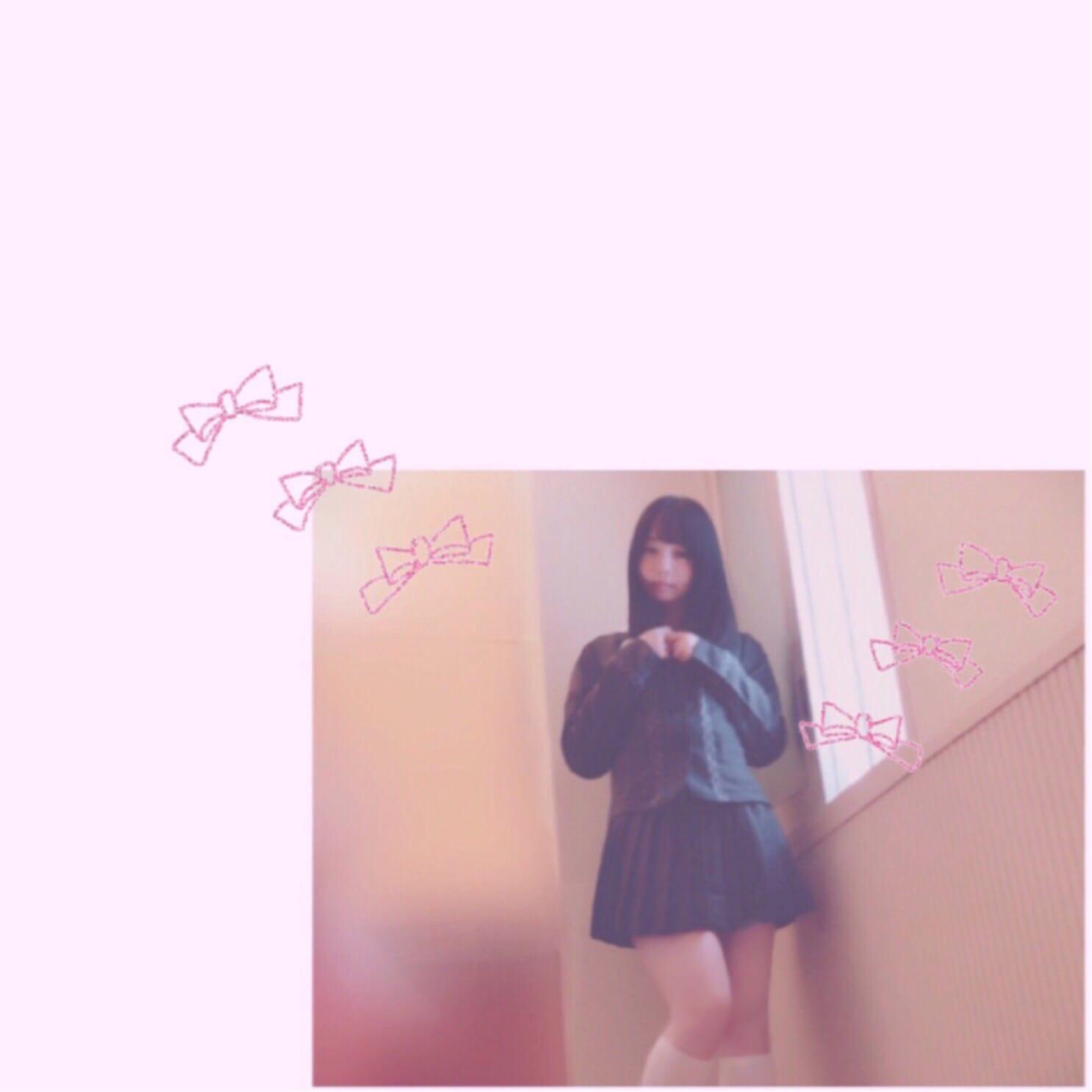ゆい「ありがとう♪」11/19(日) 22:48 | ゆいの写メ・風俗動画