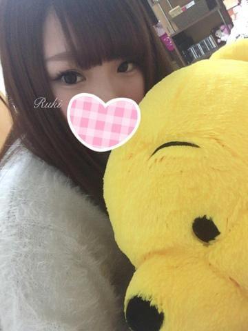 るき 癒し系HカップGIRL「> お礼♡」11/19(日) 23:00 | るき 癒し系HカップGIRLの写メ・風俗動画