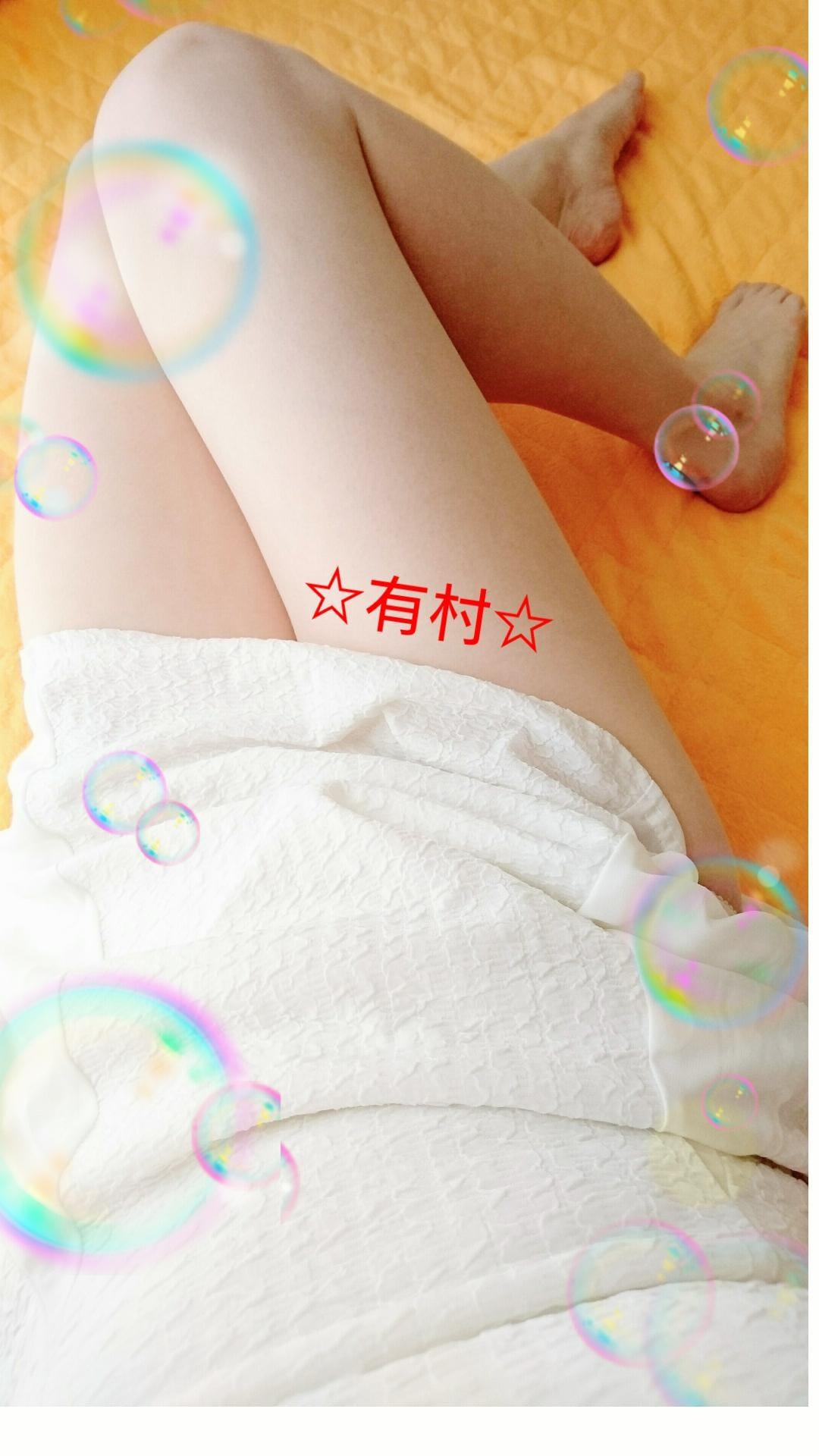 有村「こんばんは(*^^*)」11/19(日) 23:19 | 有村の写メ・風俗動画