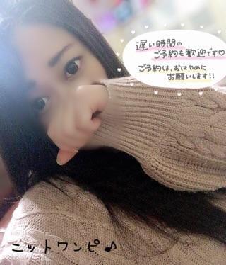 「もう、、いいよね?」12/15(火) 23:02 | あいりちゃんの写メ・風俗動画