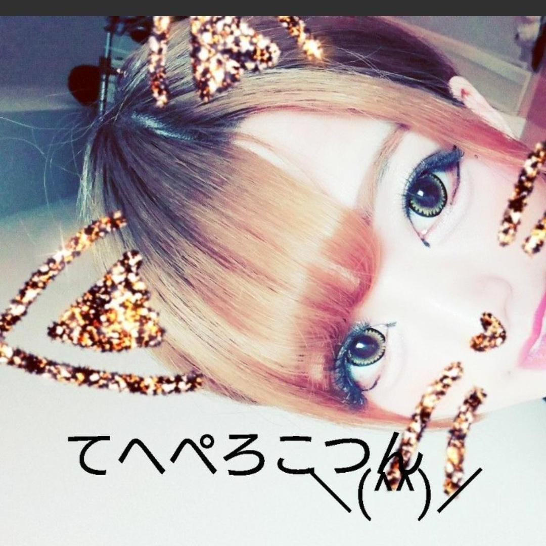 「いてはります」11/20(月) 01:18 | 帝れいなの写メ・風俗動画