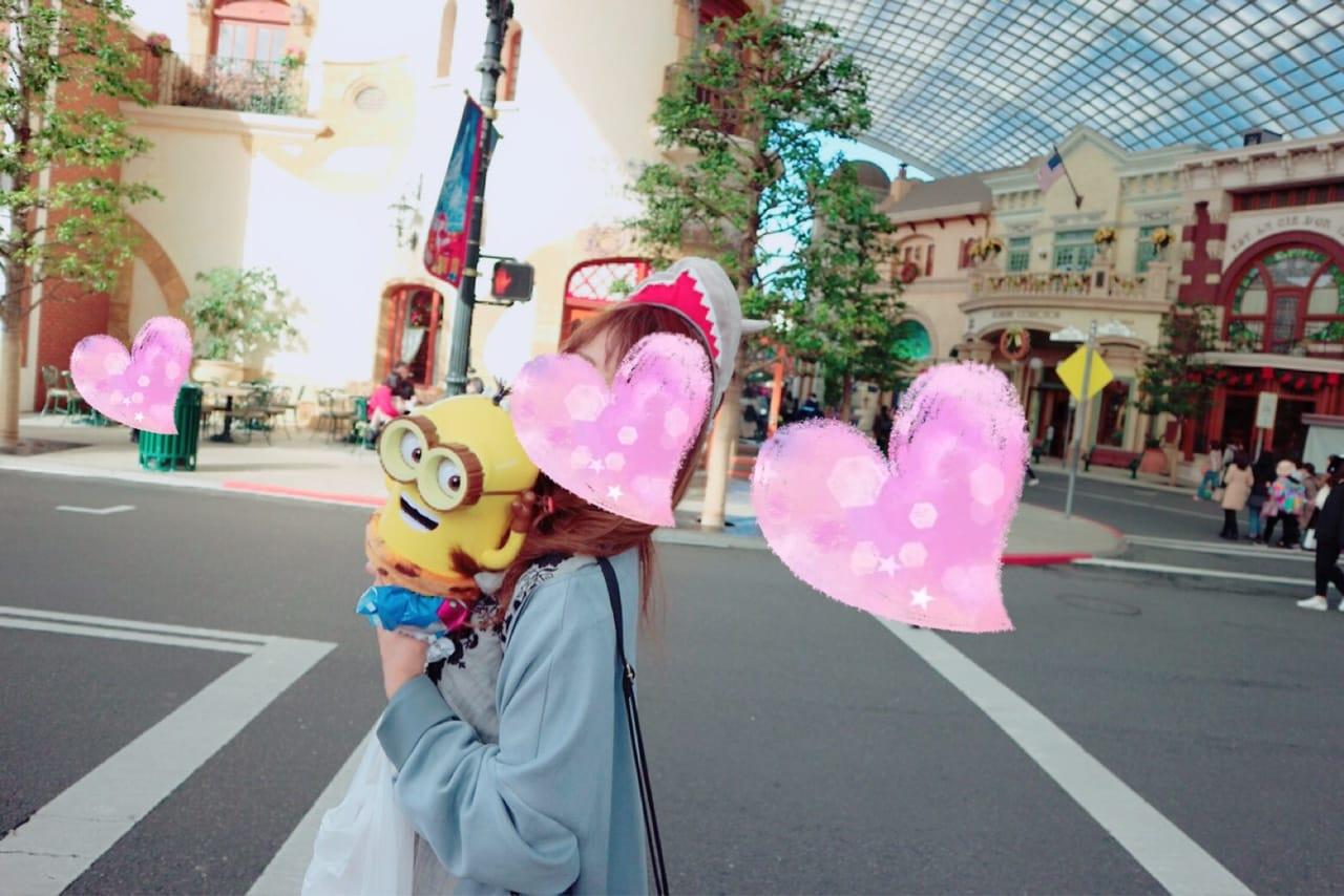 新人 じゅんな「☆お知らせ」11/20(月) 03:35 | 新人 じゅんなの写メ・風俗動画