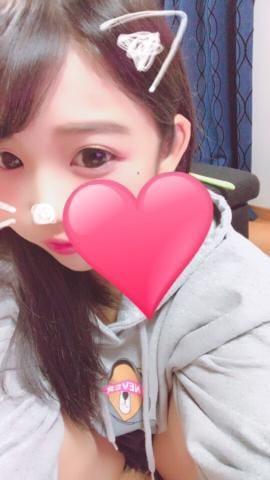 おんぷ「土曜日お礼です!」11/20(月) 04:46 | おんぷの写メ・風俗動画