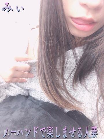 「団地妻の、、、」12/17(木) 00:50   みぃの写メ・風俗動画