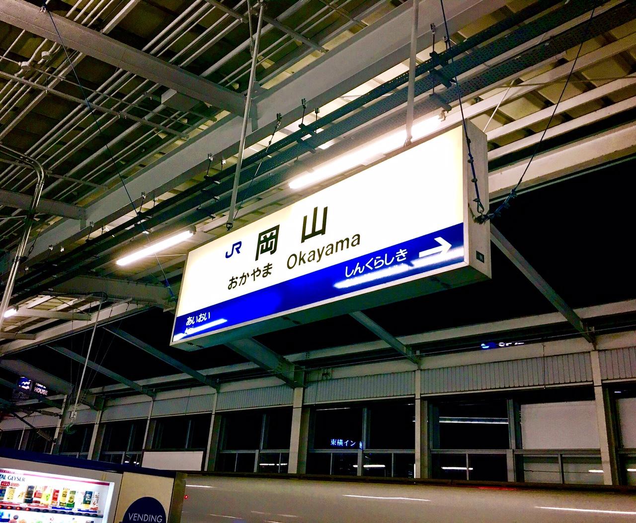 「きーたーよー!!」10/07(金) 20:53   松すみれの写メ・風俗動画