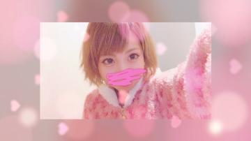 「今週の出勤予定」11/20(月) 12:01 | ゆりなの写メ・風俗動画