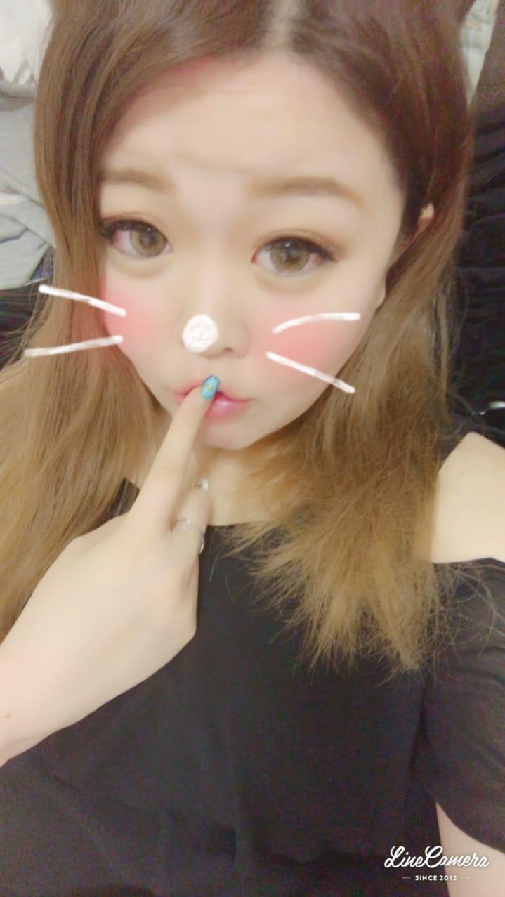 「ありがとう♡」11/20(月) 12:18 | ニコルの写メ・風俗動画