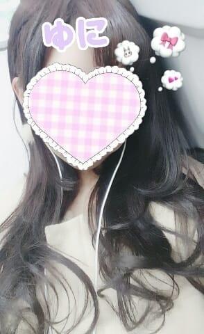 ゆに「髪型チェンジ!!!」11/20(月) 12:30   ゆにの写メ・風俗動画