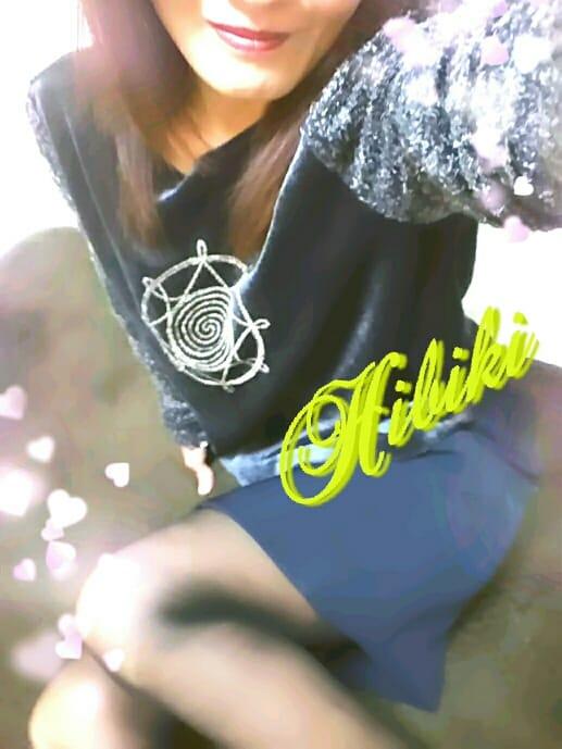 羽山 響「こんにちわ(*^O^*)」11/20(月) 14:00 | 羽山 響の写メ・風俗動画