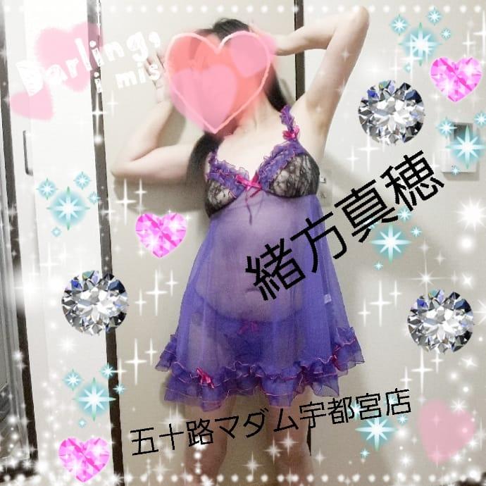 「有り難う御座います(^^)d」11/20(月) 15:54 | 緒方真穂の写メ・風俗動画