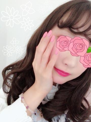 「こんにちは*」11/20(月) 17:10 | 花村 ほのりの写メ・風俗動画