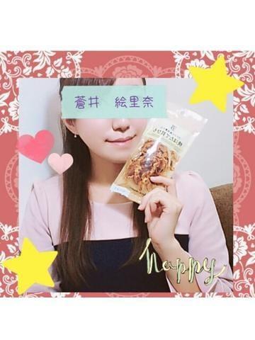 「お酒飲めないけど、、、」11/20(月) 18:07 | 蒼井 絵里奈の写メ・風俗動画