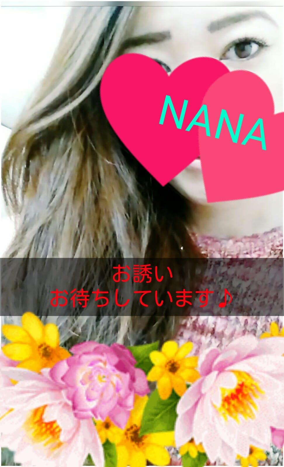 ナナ「今日も。。。」11/20(月) 18:16 | ナナの写メ・風俗動画