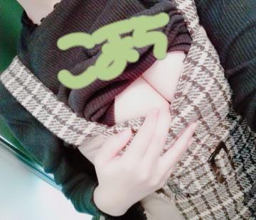 「隙間っぱい?」12/18(金) 13:20 | こまちの写メ・風俗動画