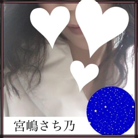 宮嶋さち乃「昼間に星。」11/20(月) 19:20 | 宮嶋さち乃の写メ・風俗動画