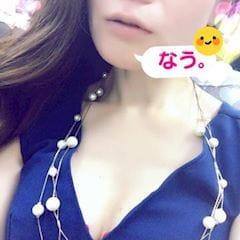 「フレッシュなお楽しみ〜☆」11/20(月) 19:45   さおりの写メ・風俗動画