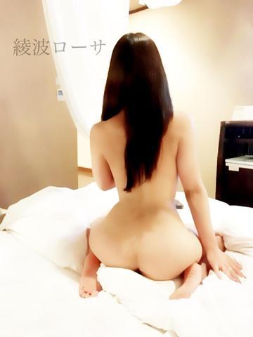 綾波ローサ「今日であえなくなるよ?」11/20(月) 20:14 | 綾波ローサの写メ・風俗動画