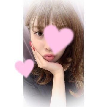 「しゅっきんします!」11/20(月) 20:40   りりかの写メ・風俗動画