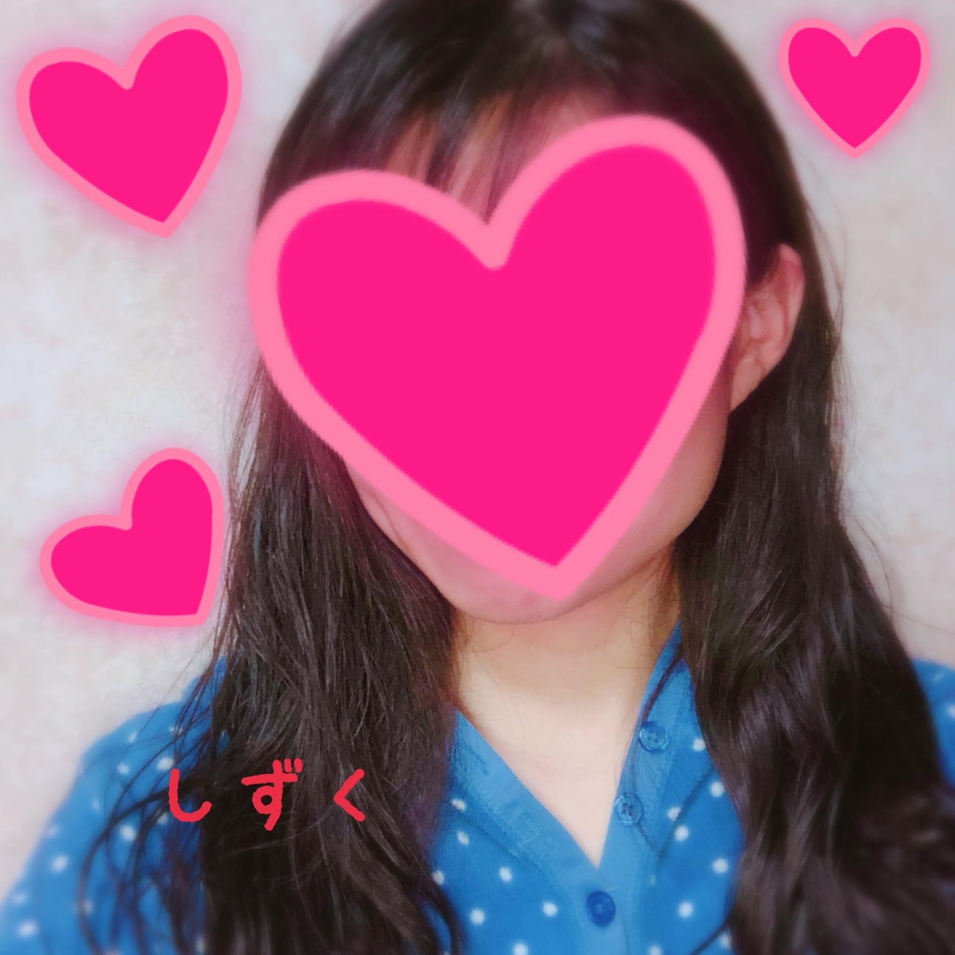 体験☆しずく「はじめまして〜〜」11/20(月) 20:50 | 体験☆しずくの写メ・風俗動画