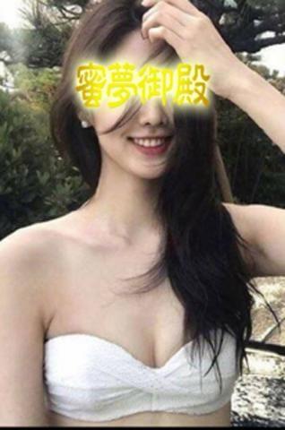 「ありがとっ☆」11/20(月) 20:56 | みゅうmyuの写メ・風俗動画