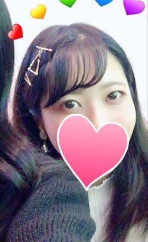 あかり「明日(´ω`*)」11/20(月) 21:07   あかりの写メ・風俗動画