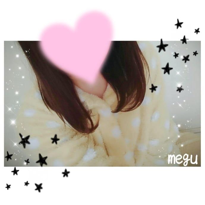 めぐ「*冷たい*」11/20(月) 21:40 | めぐの写メ・風俗動画
