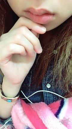 新人ココナ「初めまして!」11/20(月) 23:05 | 新人ココナの写メ・風俗動画