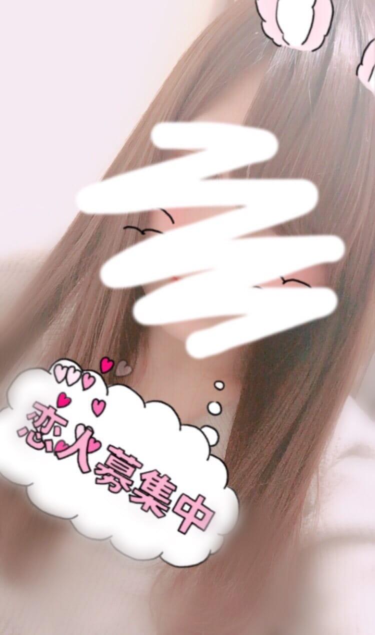 まりあ「おつかれさまです?」11/20(月) 23:17   まりあの写メ・風俗動画