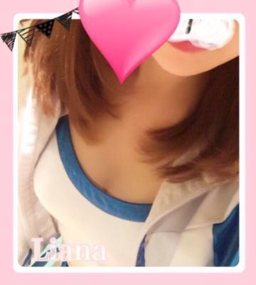 リアナ「出勤(・∀・)」11/20(月) 23:41   リアナの写メ・風俗動画