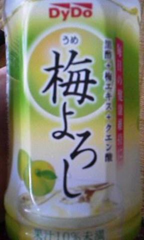 「6/28 10:37 お早う(*^^*)」06/28(火) 16:04 | 酒井 千尋の写メ・風俗動画