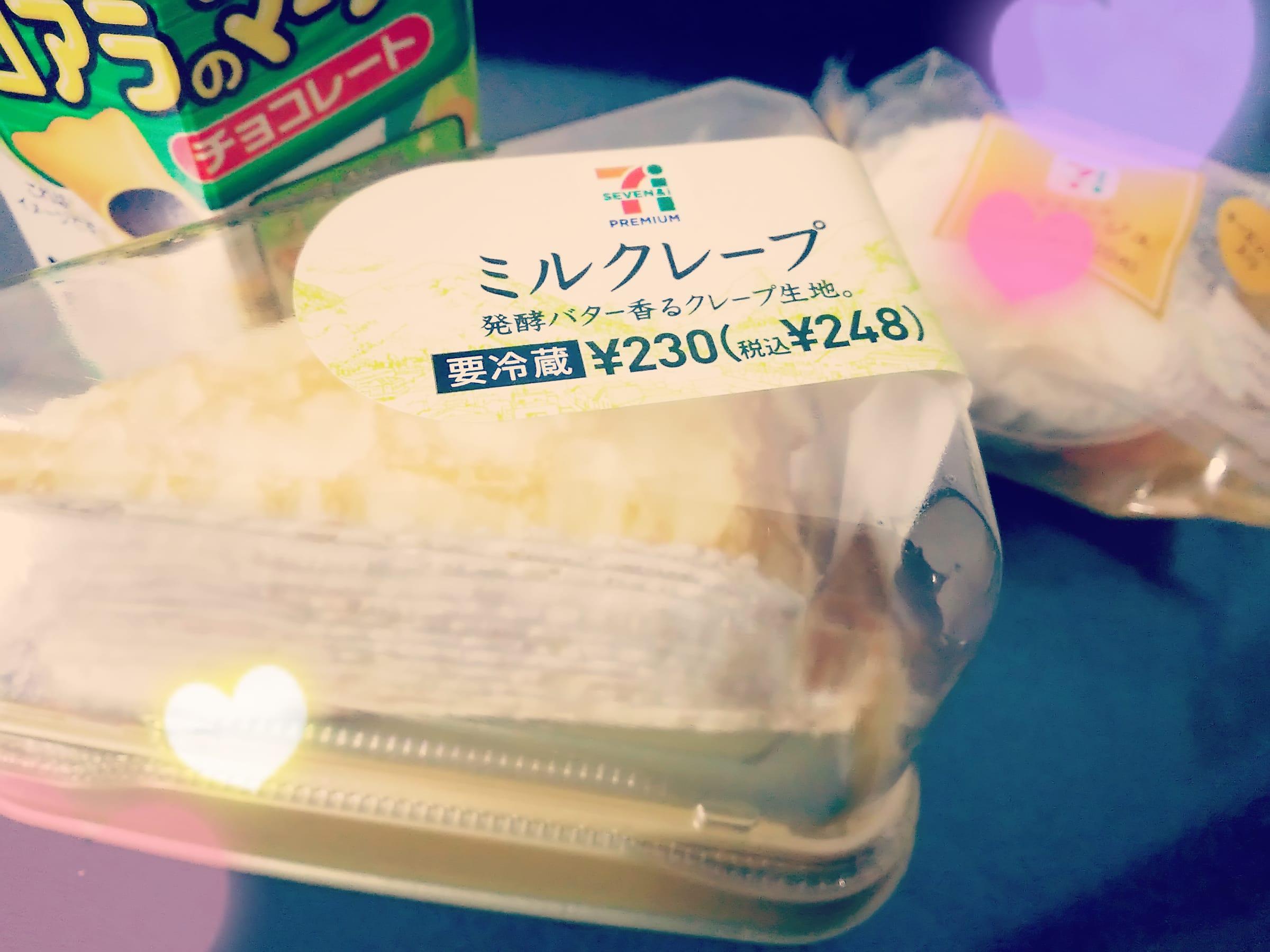 めぐ「風邪が治ったKさんへ:-)」11/21(火) 02:50   めぐの写メ・風俗動画