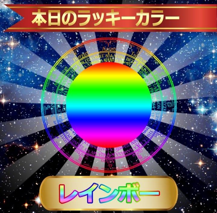 「レインボー☆」11/21(火) 08:07 | れいなちゃんの写メ・風俗動画