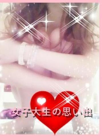 「おれい」11/21(火) 09:24 | 美咲 の写メ・風俗動画