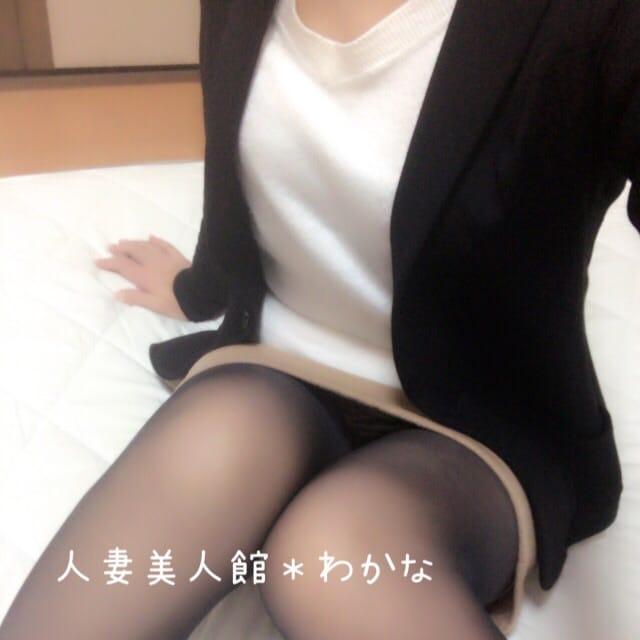 わかな「*出勤しました*」11/21(火) 09:38   わかなの写メ・風俗動画