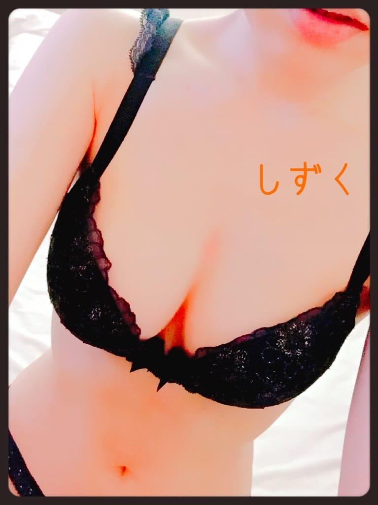 しずく「11月21日」11/21(火) 09:46   しずくの写メ・風俗動画