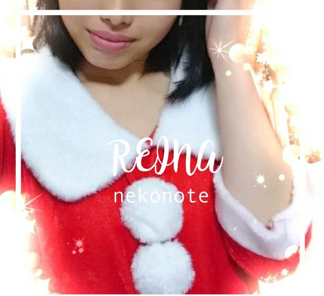 「クリスマスっぽく」11/21(火) 09:55 | れいなちゃんの写メ・風俗動画