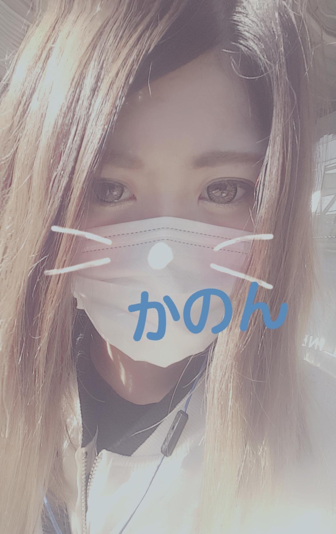 「おはよ( ??? )!」11/21(火) 10:07 | かのんの写メ・風俗動画