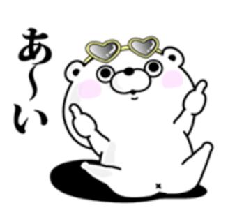 ナッツ「ぐっもーーにん♡♡」11/21(火) 11:41   ナッツの写メ・風俗動画