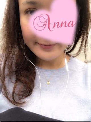 「暖か〜い♡」11/21(火) 16:40 | Annaの写メ・風俗動画